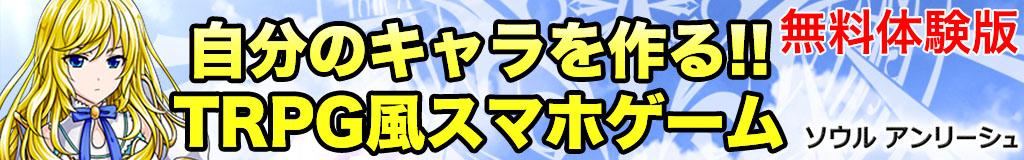banner_yoko